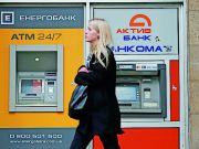 Банки отказываются от классических касс в пользу автоматизированных систем