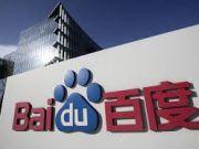 Baidu подписал соглашение с 50 компаниями для разработки софта для беспилотников