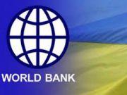 Світовий банк планує інвестувати в транспортні інфраструктури в Києві