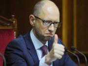 Екс-прем'єр Яценюк вважає фіктивним прийняття держбюджету-2017 без ухвалення закону про спецконфіскаціі