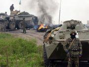 У Донецькій області від початку масових протистоянь загинули 49 осіб - ОДА