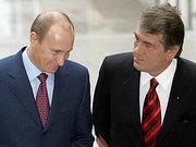 Украина и Россия согласовали проект плана действий на этот год