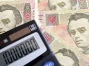 """""""Укрнафта"""" выплатит государству 1,9 млрд грн дивидендов за 3 года"""