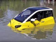 Японцы создали плавающий электромобиль