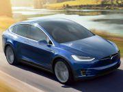 Кроссовер Tesla Model X на автопилоте попал в серьёзное ДТП