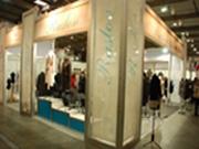 """23-ій міжнародний фестиваль моди і стилю - """"Kyiv Fashion 2012"""""""