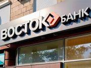 """В Одессе ограбили банк """"Восток"""": похитили более двух миллионов"""