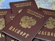 В МИДе рассказали о вариантах ужесточения правил въезда россиян в Украину, биометрические паспорта тоже рассматривают
