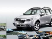Subaru перевіряє інформацію про спотворення даних про свої авто