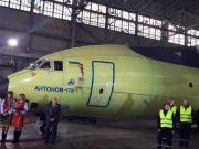 """ГП """"Антонов"""" сообщил, какие самолеты представит на Le Bourget-2015"""