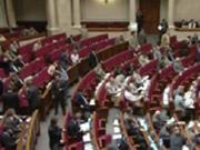 """Парламент утвердил первый раздел проекта Налогового кодекса """"Общие положения"""""""