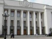 """Рада убрала """"лишнюю"""" плату за админуслуги в Украине"""