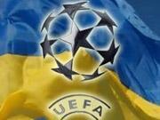 Ціни в готелях Києва на час фіналу ЛЧ-2018 підвищаться в 5-10 разів
