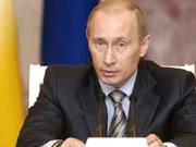 Путин: Россия продолжит работу над созданием Единого экономического пространства