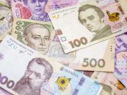НБУ меняет требования к банкам по хранению запасов наличности