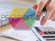 В Україні невеликі держпідприємства можна приватизувати онлайн через Prozorro