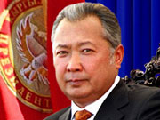 Киргизия национализирует имущество семьи Бакиевых