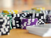 Как будет работать единый оператор лотерей - разъяснение Минфина