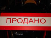 """Отель """"Днепр"""" в центре Киева продали более чем за 1 млрд гривен"""