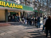 Що очікує на кримські банки
