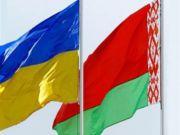 Товарообіг між Україною і Білоруссю зростає