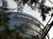 Хмарна виручка Oracle досягла $1,7 млрд