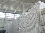Украина вошла в топ-10 крупнейших экспортеров сахара на планете