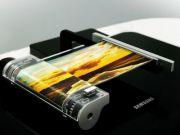 Гнучкий смартфон Samsung буде відкриватися по відбитку пальця
