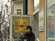 Арбузов: до 1 тыс долларов можно менять без паспорта