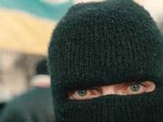 Еще одно ограбление банка в Донецке: 5 трупов