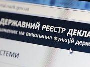 Новиков объяснил, кто попадает под полную проверку деклараций
