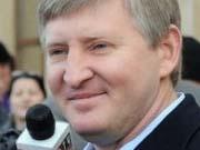 """Киев оплатит половину долга """"Киевэнерго"""" Ахметова"""