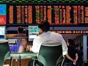Фондовый рынок. Итоги дня: теракт в Домодедово усилил снижение индексов