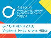 Украина накануне четвертой промышленной революции: как не упустить свой шанс?