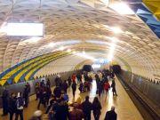 АМКУ перевірить економічну обґрунтованість підвищення тарифу в Харківському метро