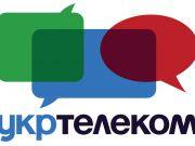 """""""Укртелеком"""" обновляет сети в Запорожье на 500 млн грн"""