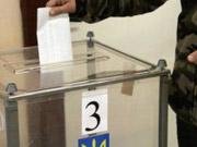 Парламент внес изменения в закон о выборах: важные детали