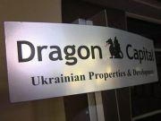 Dragon Capital планує придбати 100% акцій страхового гіганта AIG