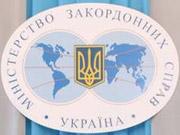 Украина и РФ заявили об отсутствии расхождений в вопросе делимитации морской границы