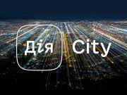 80% ІТ-специалистов против Дія.City (опрос)
