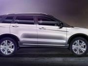 В Україні з'явився новий автомобільний бренд
