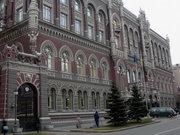 НБУ просит банки до ноября предоставить информацию о договорах на проведение аудита за 2010