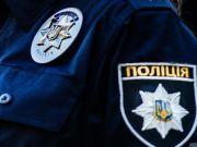 Полицейские уже разбили почти треть своего автопарка
