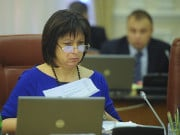 Яресько та ЄІБ мають намір більш активно співпрацювати для відновлення зростання економіки України