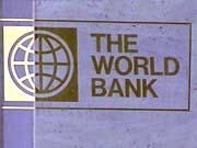 Світовий банк написав логістичну стратегію для України