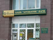 """Банк """"Хрещатик"""" снизил доходность 13-16 купона облигаций серии Н с 18% до 16% годовых"""