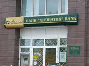 "ВАСУ подтвердил незаконную ликвидацию банка ""Хрещатик"""