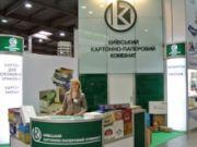 Лідер целюлозно-паперової галузі України збільшив чистий прибуток в 5,6 рази