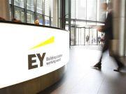 """EY проведет повторную оценку активов """"Укрнафты"""""""
