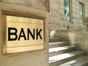 Від сьогодні банки в Україні працюють по-новому